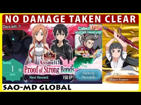 1st Anniversary Assault Master 2 Proof of Strong Bonds No Damage Clear SAO Memory Defrag