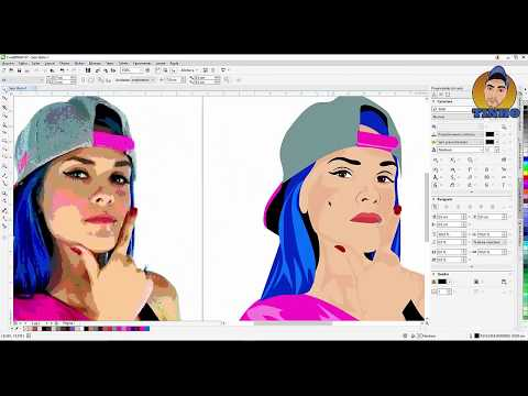 Transformando foto em desenho Vetor Caricatura Corel Draw Mc Tati Zaqui
