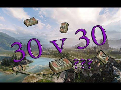 World of Tanks - 9 20 Grand Battle 30v30 and Bonds