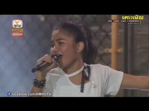 អ តឌ ន ហ ស រ ន Wrecking Ball The Voice Kids Cambodia Live Show week 3 LIVE SHOW សប ដ ហ ទ 3
