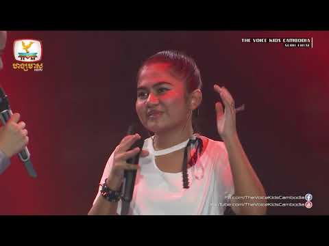 អ កឌ ន ហ ស រ ន - Wrecking Ball Live Show Semi Final The Voice Kids Cambodia 2017