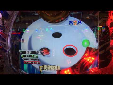 Hitting the jackpot Pachinko - Kaiji Numa3