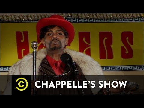 Chappelle's Show - The Playa Haters' Ball