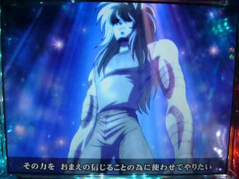 Saint Seiya Pachinko - Hyoga VS Camus 02