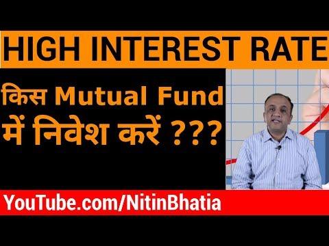 Mutual Funds and Bond Yields HINDI