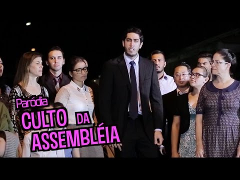 Paródia Culto da Assembléia Baile de Favela - DESCONFINADOS