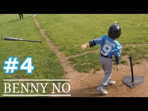 TEE BALL PLAYER THROWS THE BAT BENNY NO TEE BALL SERIES 4