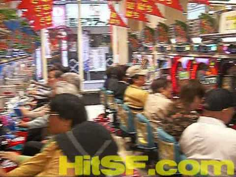 Pachinko Parlor in Tokyo Japan the Most Loud and Annoying Place on Earth