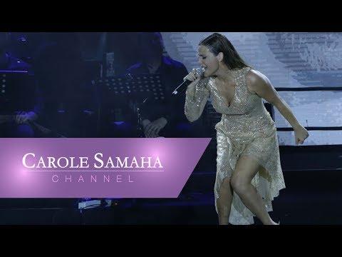 Carole Samaha - Wrecking Ball Live Byblos Show 2016 مهرجان بيبلوس