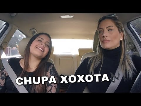 MÃE REAGINDO A FUNK PESADÃO 5