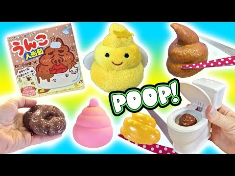 Cutting Open SQUISHY Toys Poo Emoji Show Splat Ball Bath Bomb Doctor Squish